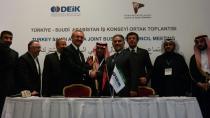 GTO Ve Medine Ticaret Ve Sanayi Odası ''Kardeş Oda'' Protokolü İmzaladı